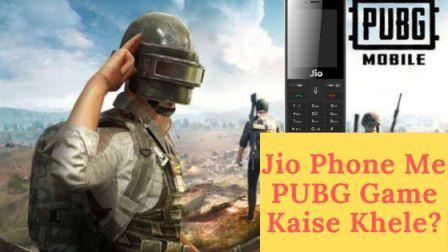 Jio Phone Me PUBG Kaise Khele