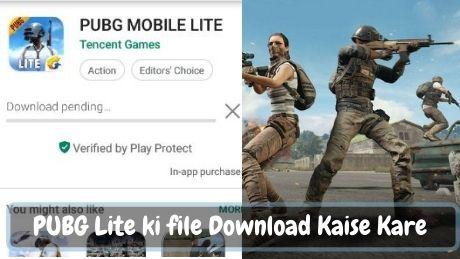 PUBG Lite file Download Kaise Kare